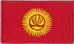 Kyrgyzstan Embroidered Flag Patch, style 04